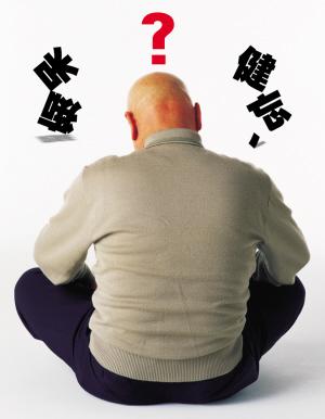 如何安排老年痴呆病人的生活?